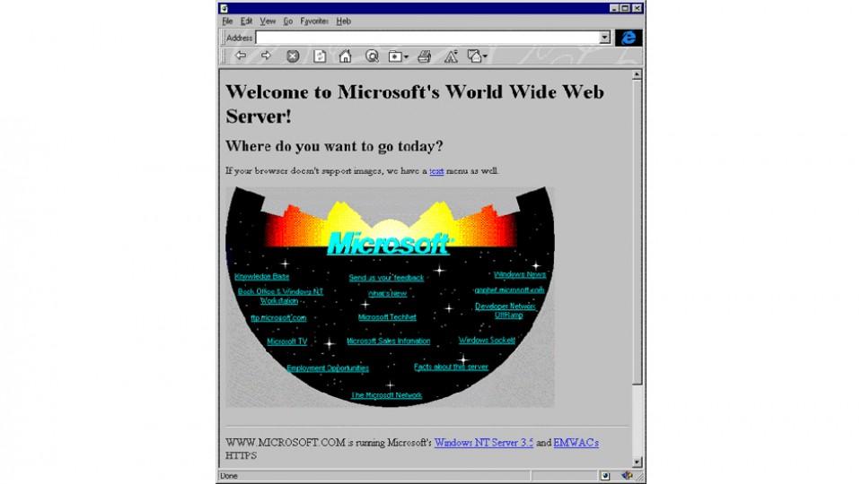 INdizajn Studio Banja Luka – izrada web stranica i graficki dizajn – Pogledajte sajt iz 1994, iz vremena Windowsa 3.11