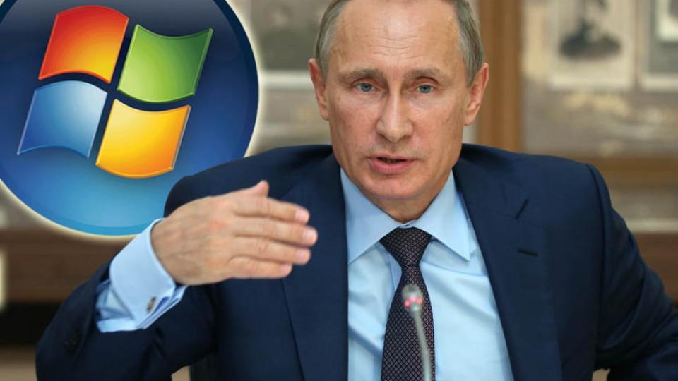INdizajn Studio Banja Luka – izrada web stranica i graficki dizajn – Vladimir Putin pravi svoj Microsoft