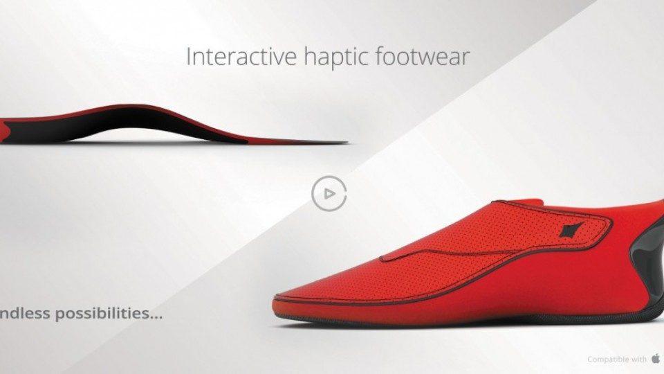 INdizajn Studio Banja Luka – izrada web stranica i graficki dizajn – patike koje same pokazuju put