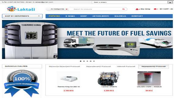TH s.p. Laktasi - INdizajn Studio - izrada web stranica i graficki dizajn