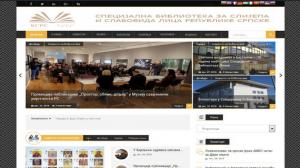 Javna ustanova Specijalna biblioteka za slijepa i slabovida lica Republike Srpske - INdizajn Studio - izrada web stranica i graficki dizajn