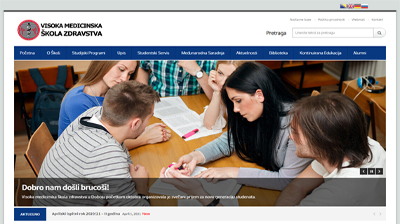 VISOKA MEDICINSKA SKOLA ZDRAVSTVA DOBOJ - INdizajn Studio - izrada web stranica i graficki dizajn